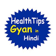 Health Tips Gyan in Hindi