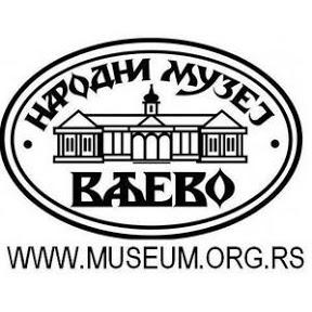Muzej Valjevo