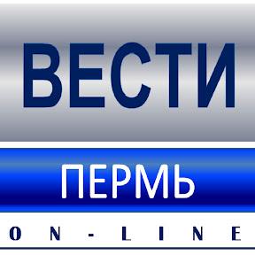 Vesti Perm ONLINE