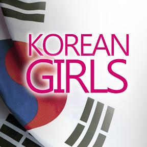 KOREAN GIRLS فتيات كوريات