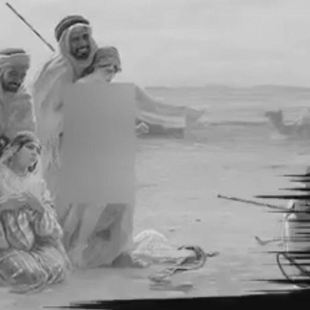نسل کشی بزرگ اعراب