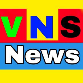 VNS News