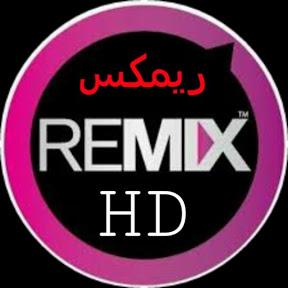 ريمكس/ REMIX