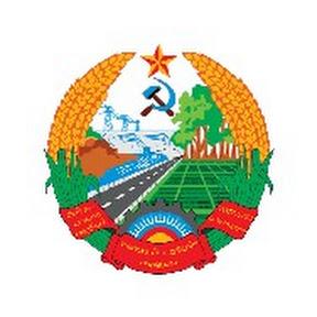 Support Communist Laos