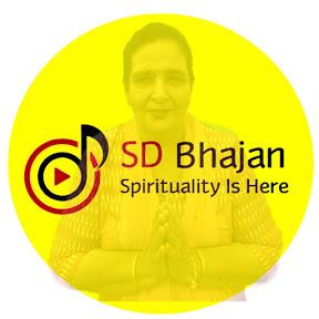 SD Bhajan