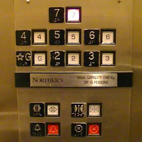 Ontario's Elevators