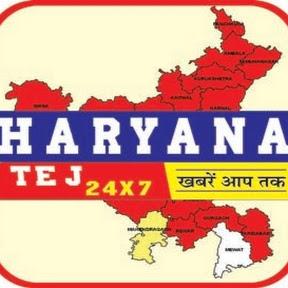 Haryana Tej