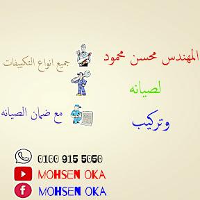 Mohsen Oka