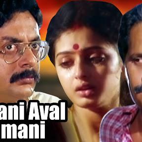 Penmani Aval Kanmani - Topic