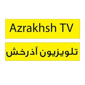 Azrakhsh TV