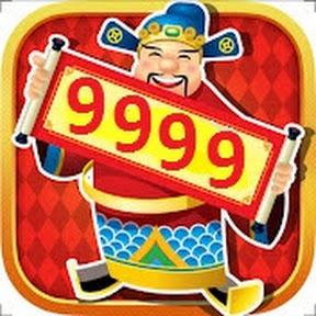 Soi Cầu 9999 Tiền-Tài-Địa-Vị