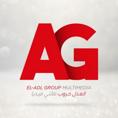 El Adl Group
