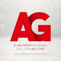 El Adl Group