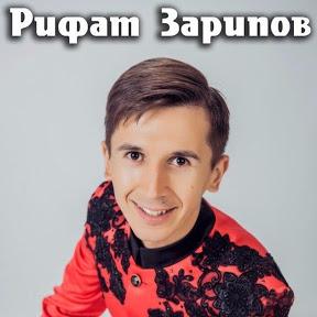 Рифат Зарипов