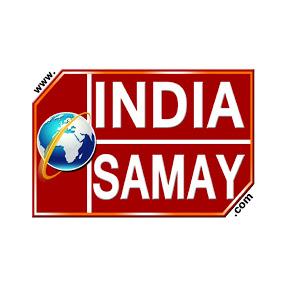 India Samay