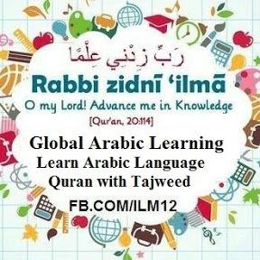 Global Arabic Learning
