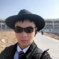 江浙小刘Style
