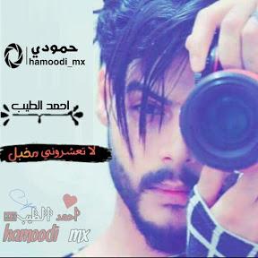 احمد الطيب اشترك بالقناة الان