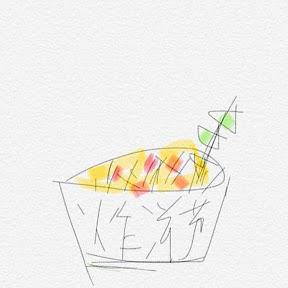 Jamon&Melon _