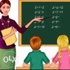 معلمة صفوف اولية