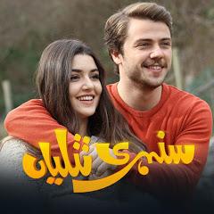 Turkish Dramas Channel