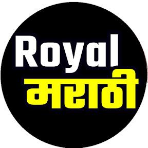 Royal Marathi