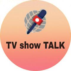 TV show TALK