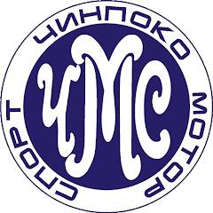 Чинпоко Мотор Спорт