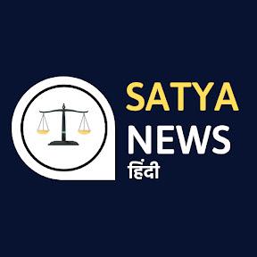Satya News हिन्दी