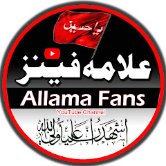 Allama Fans