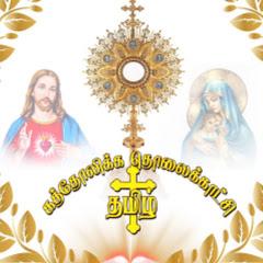 CATHOLIC ONLINE TV