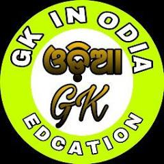 STUDY GK IN ODIA
