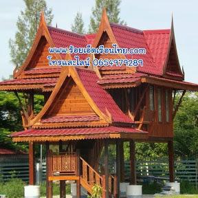 www.ร้อยเอ็ดเรือนไทย.com