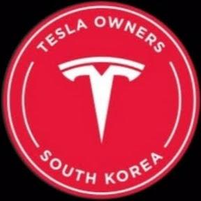 한국테슬라오너스클럽TOC South Korea