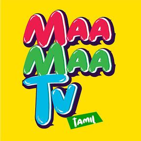 MAA MAA TV - Moral Stories Tamil