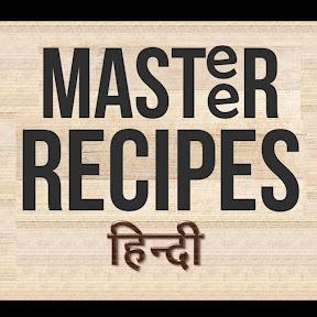 Masteer Recipes Hindi