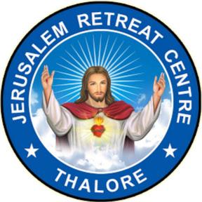 Jerusalem Retreat Centre