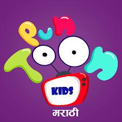 PunToon Kids - Marathi