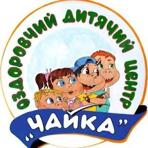 ВП ОДЦ Чайка ПАТ Сумське НВО