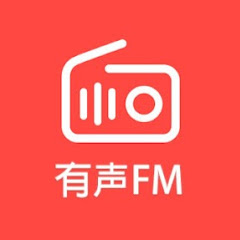 Sound Radio Station 有聲FM