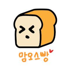 Mammoth Bread