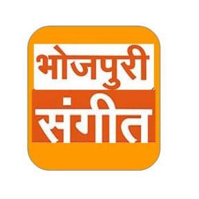 Bhojpuri Sangeet