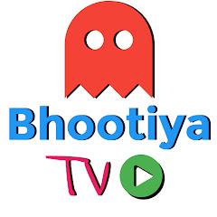 Bhootiya Stories Hindi Kahaniya