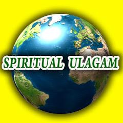 SPIRITUAL ULAGAM