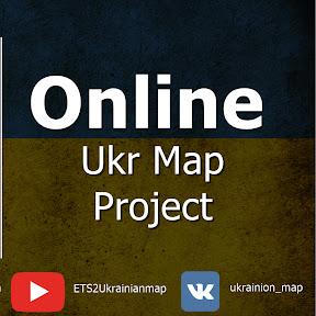 ETS 2 - Ukrainian map
