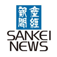 SankeiNews