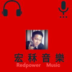 Red韻腳廚師