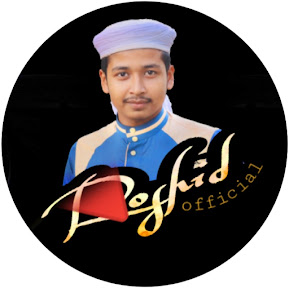 Abdur Roshid official