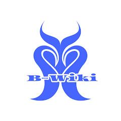 B Wiki