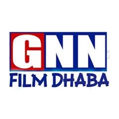 GNN Film Dhaba
